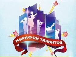 Многодетные семьи Рубцовска приглашают принять участие во Всероссийском онлайн-конкурсе «Марафон талантов»