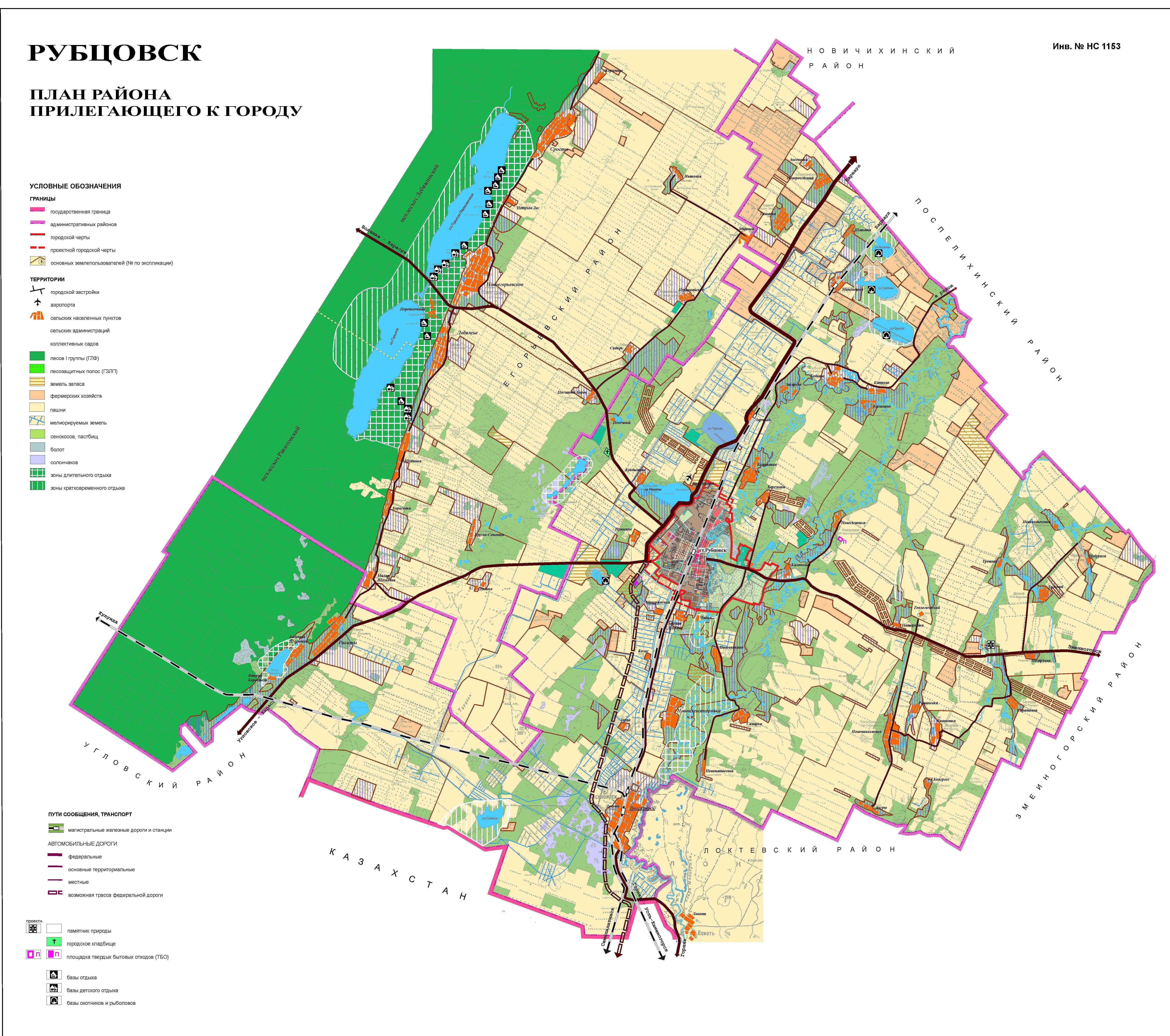 Схема территориального планирования муниципального образования фото 233
