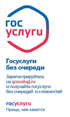 Регистрация в каталогах Рубцовск продвижение сайта, реферат