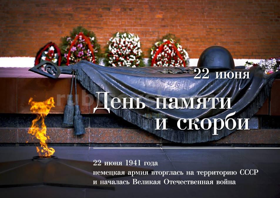 tsveti-optom-v-moskve-rubtsovsk-tsveti-v-moskovskoy-oblasti-na-nedelyu-vibor-goroda