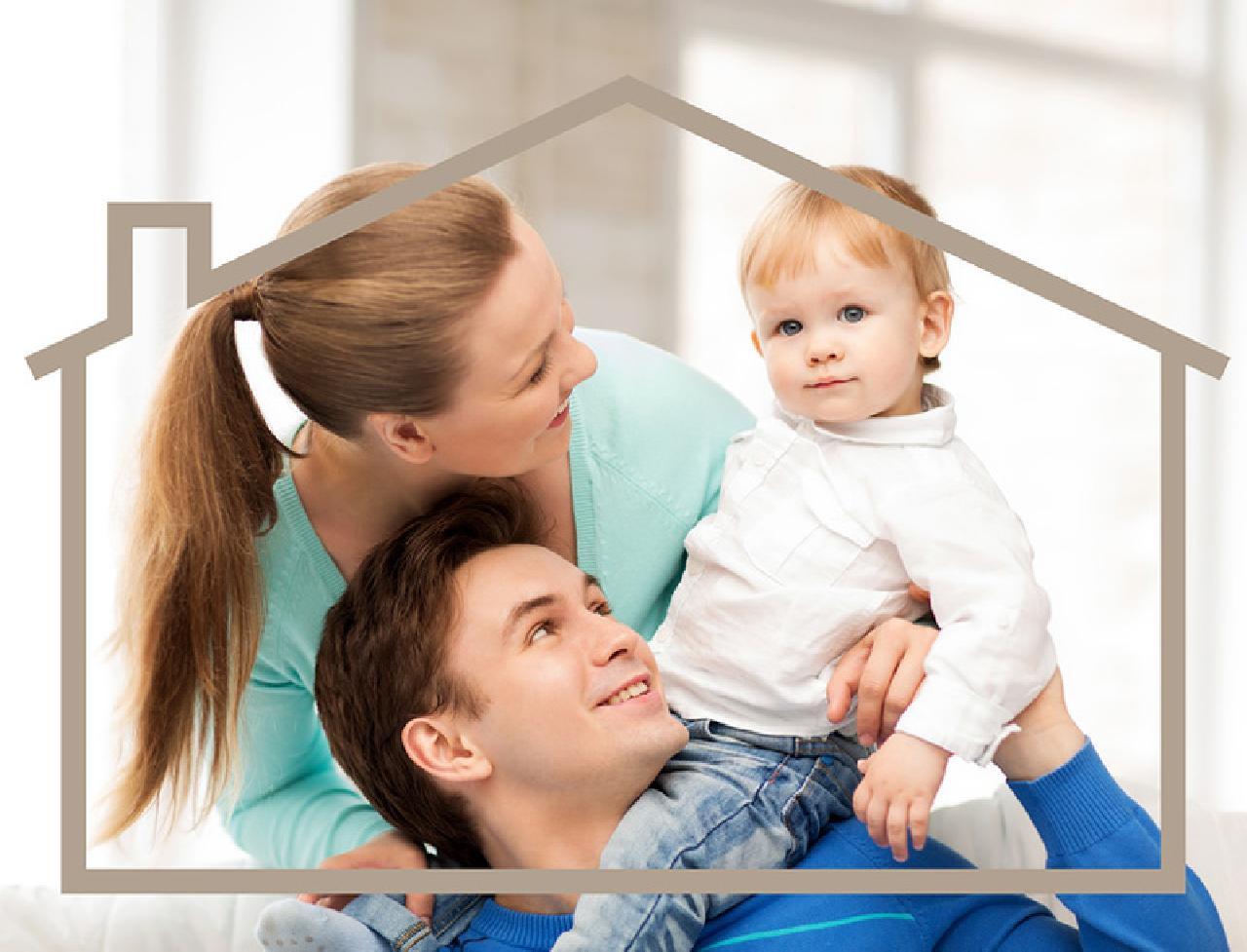 улучшение жилищных условий молодым семьям 2020
