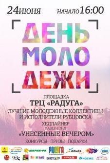 0yf9rtp3qqu_v.jpg