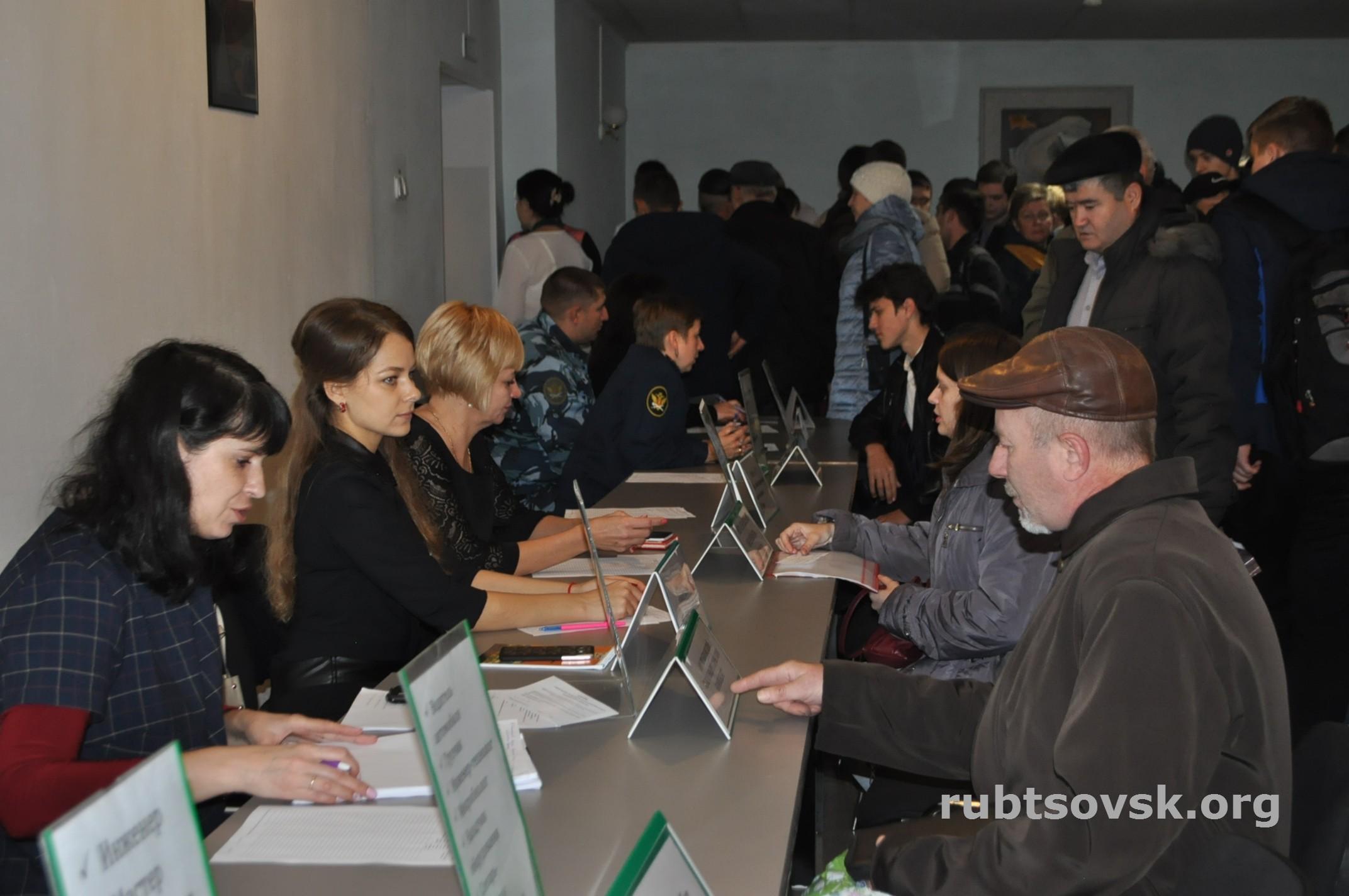 Рубцовск работа вакансии центр занятости